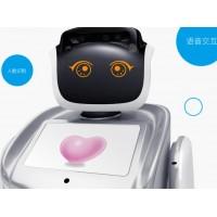 三宝小精灵系列智能教育服务机器人,三宝机器人