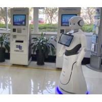 爱丽丝接待机器人 穿山甲机器人