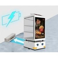 Aker餐车机器人 穿山甲机器人
