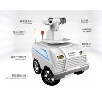 室外巡逻机器人 穿山甲机器人