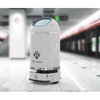 AMY-M2-D 过氧化氢消毒机器人