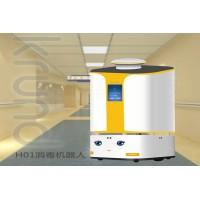 消毒机器人H01 克路德机器人