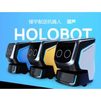 葫芦 楼宇配送机器人 普渡科技 配送机器人