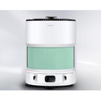 沁宝AIRBOT AVA 空气净化机器人 科沃斯机器人