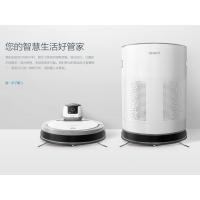 小型智能管家机器人  智能管家机器人 科沃斯机器人
