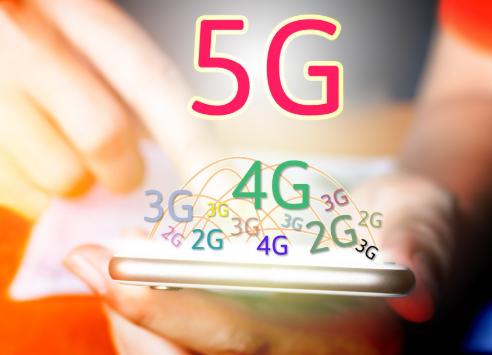 5G网一定要用5G手机吗?