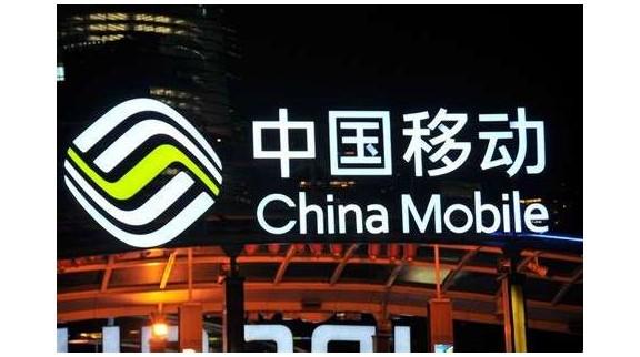 中国移动5G智慧医疗新基建开启新征程