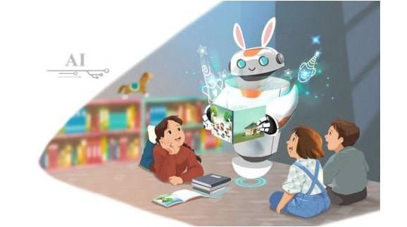 今秋武汉市中小学将试点人工智能课