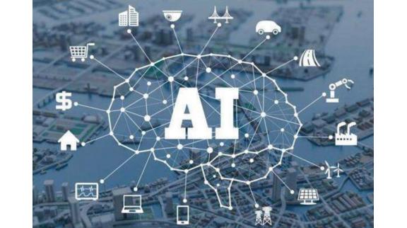 人工智能对生产力和薪酬的影响