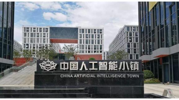 苏州:引领人工智能应用创新 扩大智能经济版图
