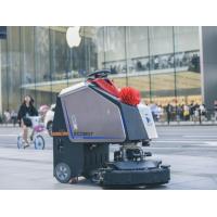 商用清洁机器人 [ 爱科宝-75型(洗地) ]高仙机器人