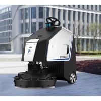 油污清洗机器人 [ 爱科宝-75D型 ]高仙机器人