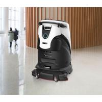 商用消毒清洁机器人 [ 爱科宝 -50A型]