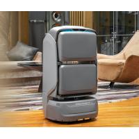 YOGO 酒店机器人 酒店服务机器人