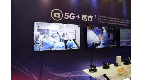 5G智慧医疗快速融合 业内认为未来医院或可轻资产运营