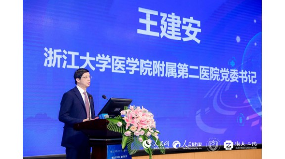 """王建安:智慧医疗助推""""效率医疗""""发展"""