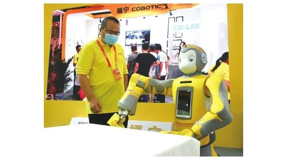 """云计算、大数据、人工智能化为生活生产中实在应用 服贸会""""黑科技""""让生活更智慧"""