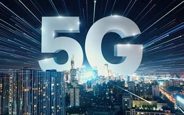 北京已实现5G独立组网全覆盖