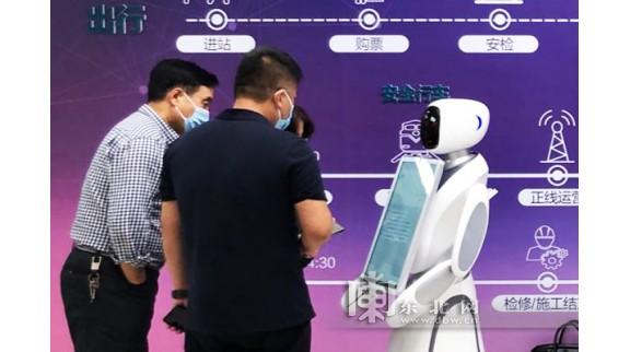 探访哈尔滨地铁:人工智能+大数据+云计算+5G
