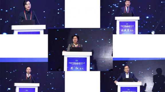千人共话医疗AI新未来,「第二届中国医学影像AI大会」即将启幕