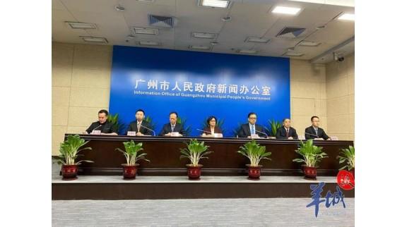 """广州将建""""国家新一代人工智能创新发展试验区"""""""