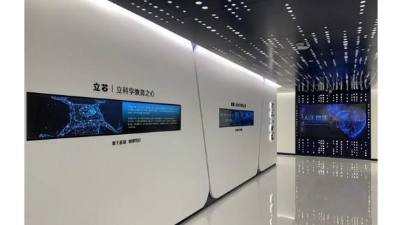 未来已来,上海这所中学有支人工智能教师团队