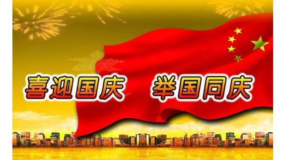 京东发布大数据 五大板块持续增长 金九银十消费复苏