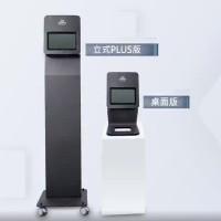 金大智能机器人 测温机器人 Temrobot