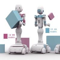 普诺思博 智能机器人 hallbot
