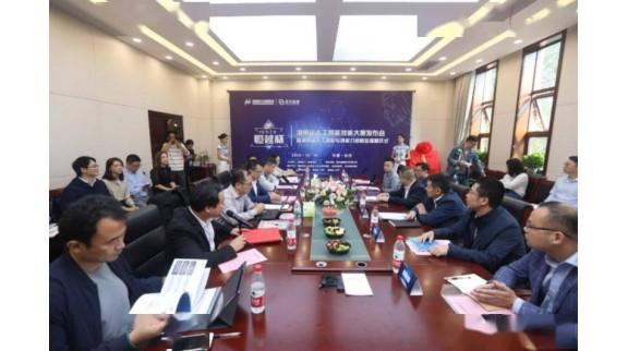 """2020""""恒越杯""""湖南人工智能技能大赛在长沙开幕"""