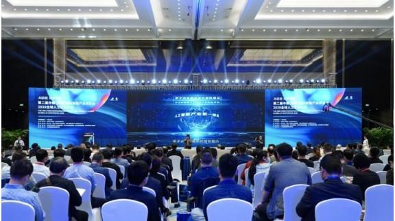 与人工智能零距离 阿里、百度、华为都来了杭州这场展会
