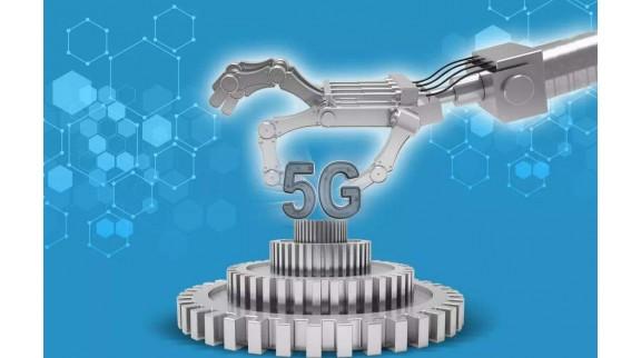 2020中国5G+工业互联网大会下月19日在汉开幕