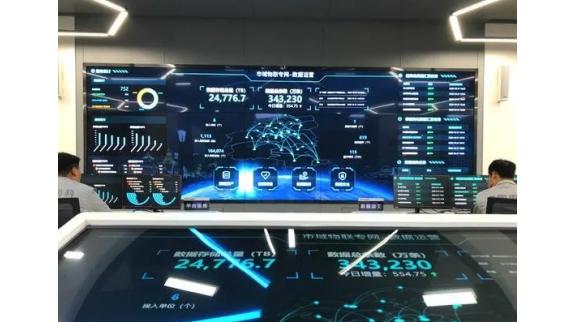 全国首家市域物联网运营中心在上海启用