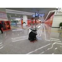 高仙商用消毒清洁机器人