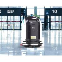 室内洗地机器人 女娲机器人 清洁