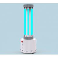 紫外线消毒机器人 女娲机器人