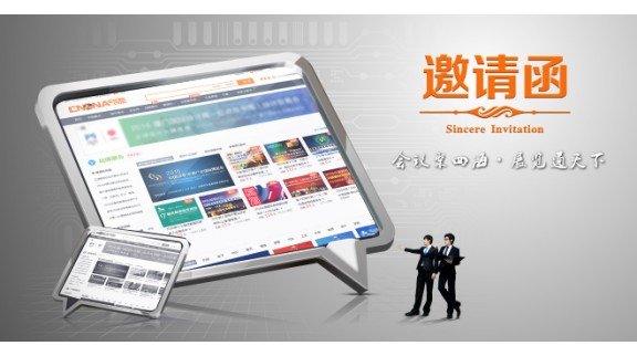 2021年上海人工智能展将于明年4月开幕