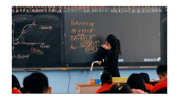 联想智慧黑板解决方案助郏县一高构建智慧教育新格局