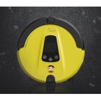 扫地机器人黄色越野版