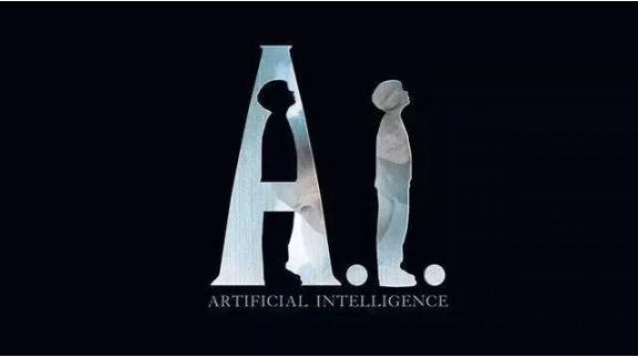 发展人工智能教育,培养人工智能人才