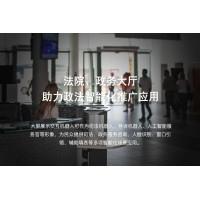云迹机器人-政务大厅/法院/社区中心