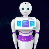 小易 易普森 智能导诊机器人