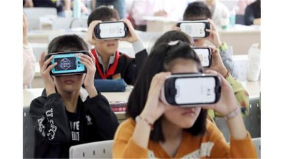 北京将建百所人工智能教育实验校