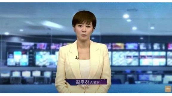 可以以假乱真?韩国首个AI女主播诞生 可24小时播报