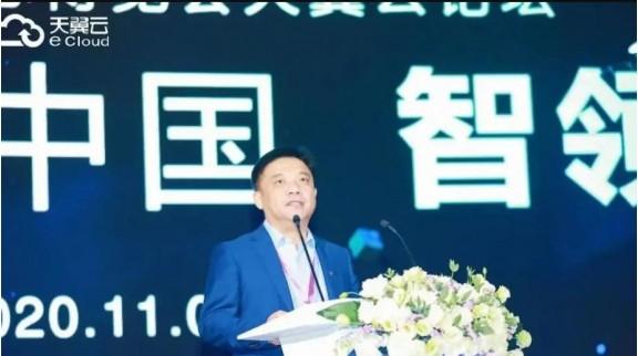 中国电信宣布大调整:云计算将成为主业!