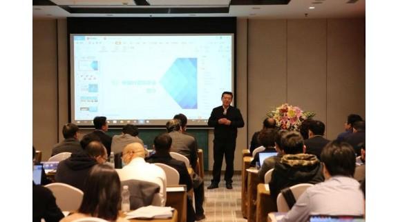 2020年天津人工智能人才培养论坛举行