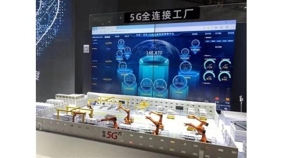 2020中国5G+工业互联网大会今日在武汉光谷举行