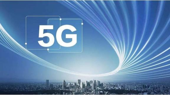 全球5G将有1/3来自中国技术