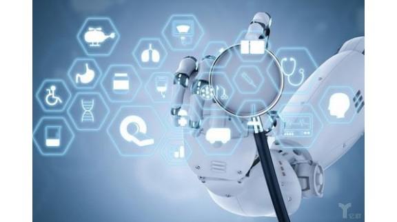四举措加速人工智能与健康服务深度融合