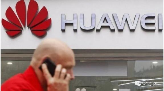 英国政府:明年9月起禁止安装新的华为5G设备